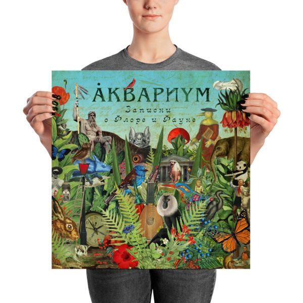 Poster (Flora and Fauna)