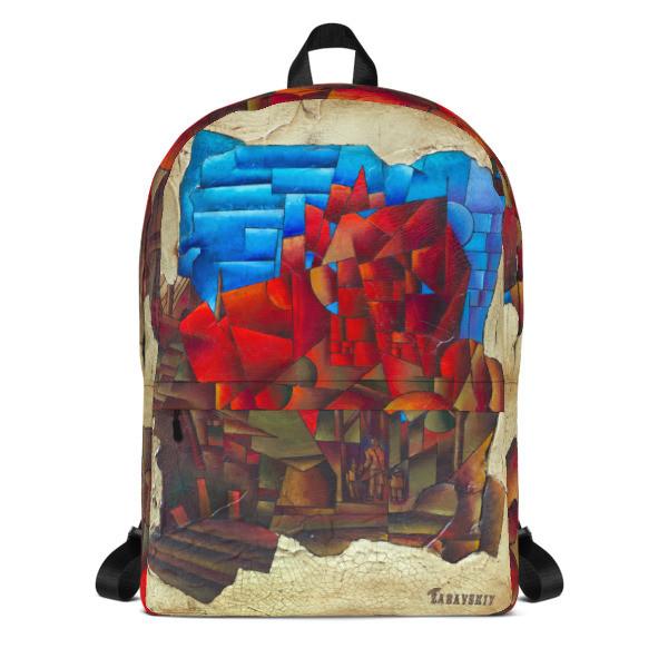Backpack (Wisconsin Avenue, Washington, DC)
